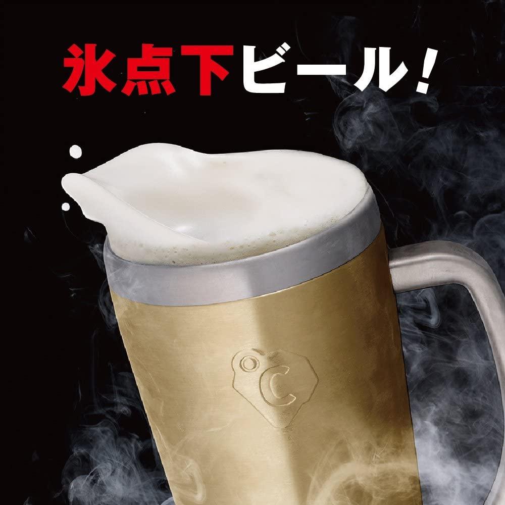 ON℃ZONE(オンドゾーン) フリージングタンブラー ジョッキ 420ml OZFJ-420GDの商品画像3