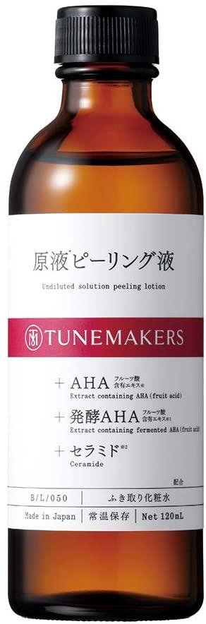 TUNEMAKERS(チューンメーカーズ) 原液ピーリング液の商品画像3
