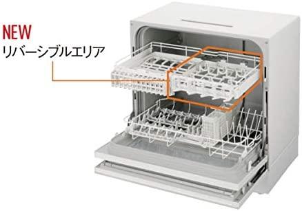 Panasonic(パナソニック) 食器洗い乾燥機 NP-TH3 シルキーゴールドの商品画像3