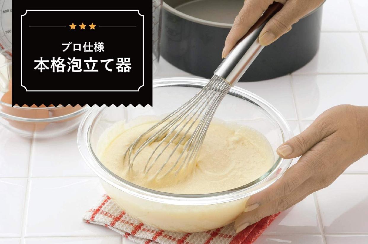 下村企販(シモムラキハン) ケーキ屋さんの泡立て名人 燕三条 27539 ステンレスの商品画像2