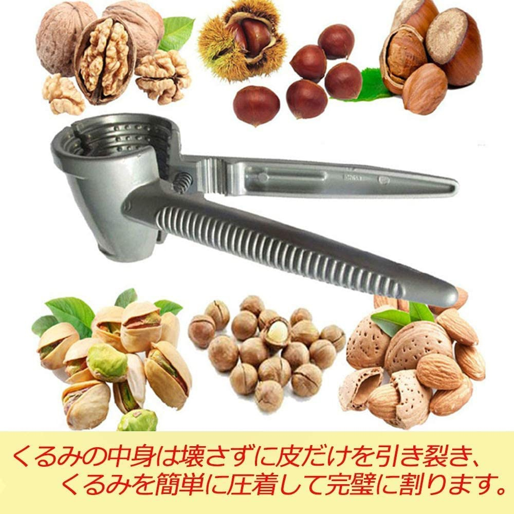 Cirechou(シレシュウ) クルミ割り器の商品画像2