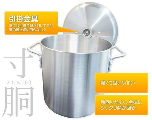ダイシン アルミ寸胴鍋 35cm 32L 蓋付の商品画像3