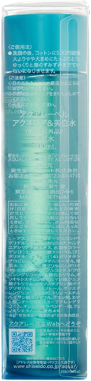 AQUALABEL(アクアレーベル) アクネケア&美白水 薬用化粧水の商品画像6