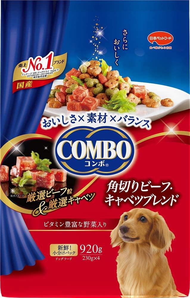 COMBO(コンボ) 角切りビーフ・キャベツブレンドの商品画像