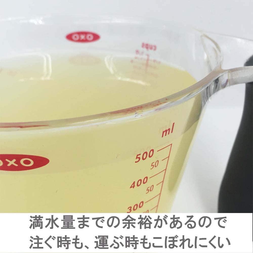 OXO(オクソー) アングルドメジャーカップ 3点セットの商品画像4