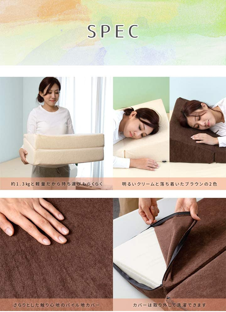 Ottostyle.jp なだらか三角クッションの商品画像8