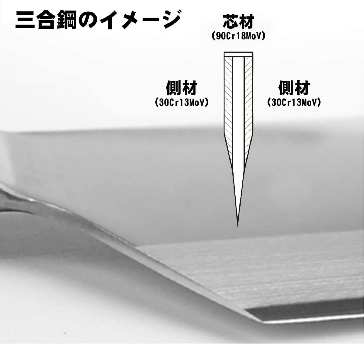 MUKAI(ムカイ) 中華包丁 29.5cmの商品画像3