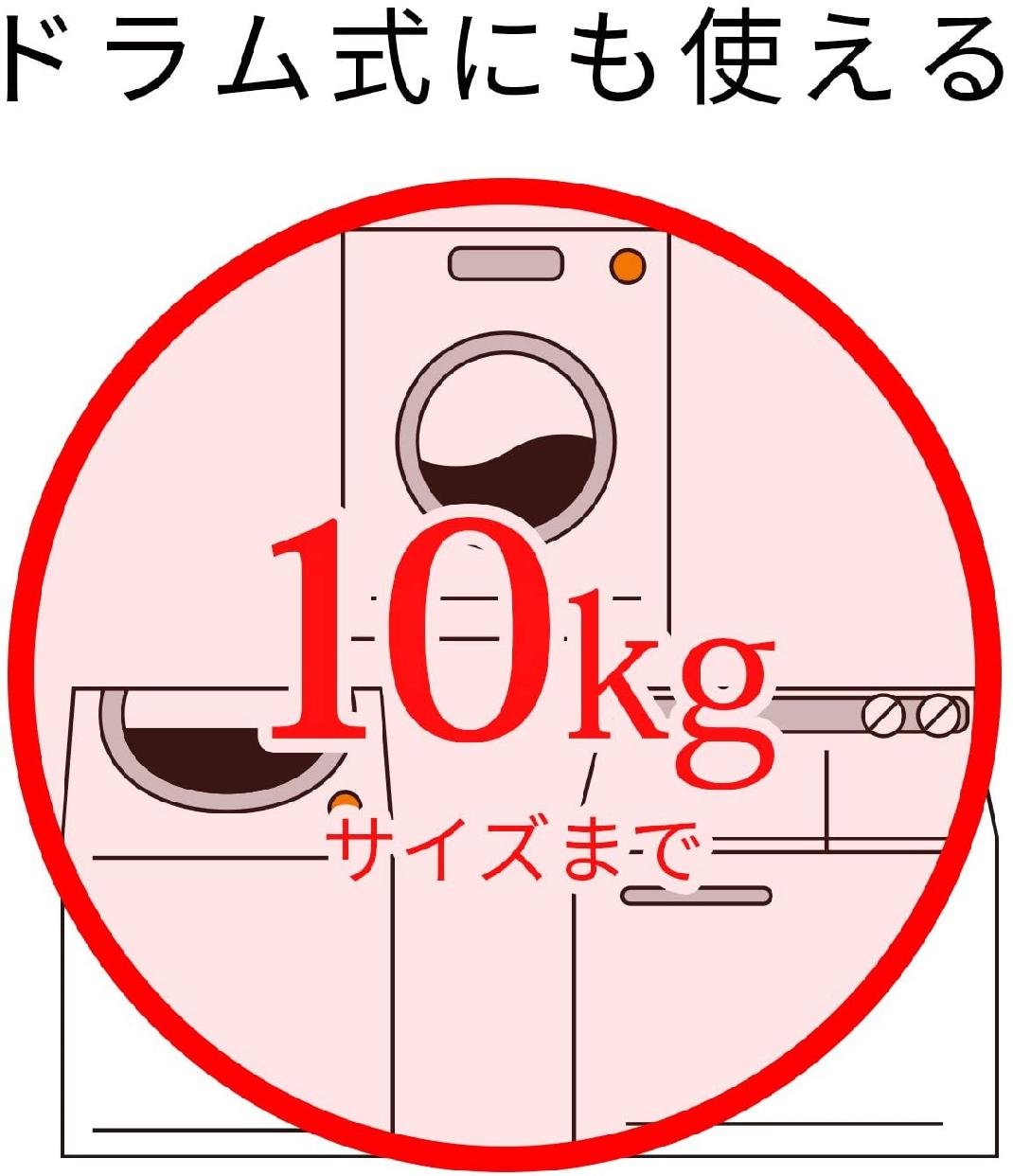 LEC(レック)激落ち 洗たく槽クリーナーの商品画像4