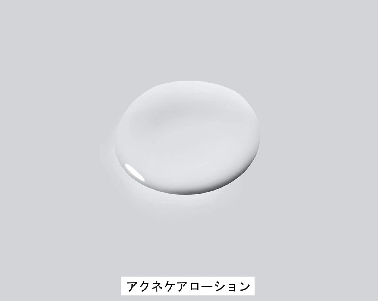 MINON(ミノン) アミノモイスト 薬用アクネケア ローションの商品画像12