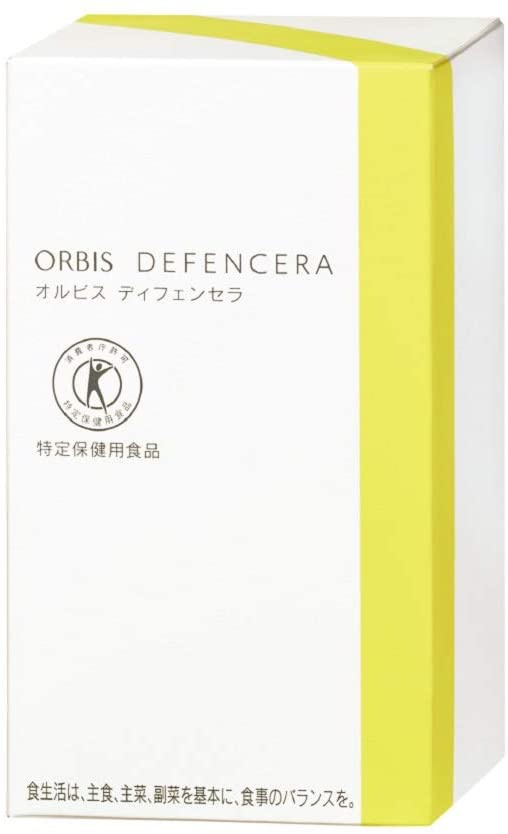 ORBIS(オルビス) ディフェンセラ
