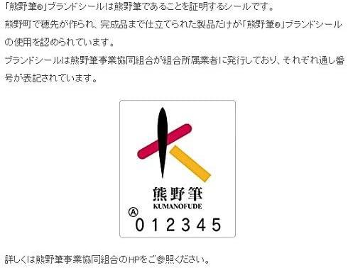 熊野筆 PF-1 ファンデーションブラシの商品画像6