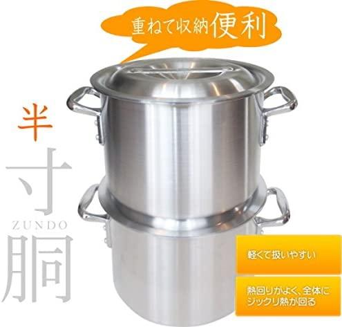 ダイシンショウジ アルミ半寸胴鍋 24cm×17cm 7.6L 蓋付の商品画像4