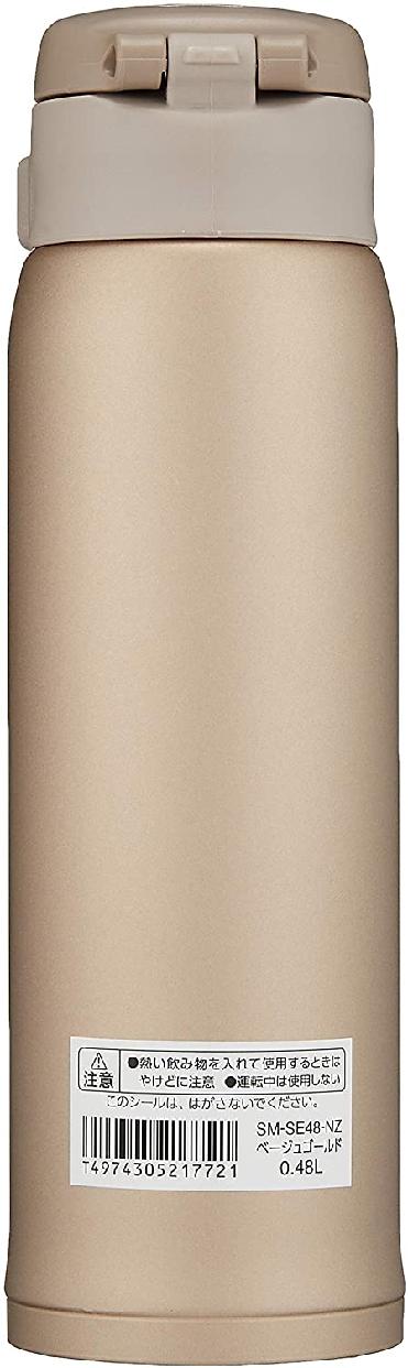 象印(ZOJIRUSHI) ステンレスマグ TUFF ワンタッチタイプ 0.48L SMSE48_NZの商品画像2