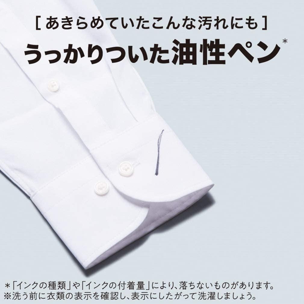 トップ スーパーナノックスの商品画像10