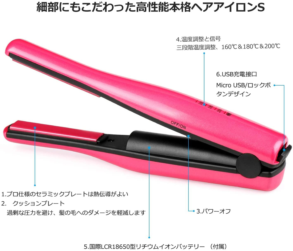Omasi(オマシ) コードレスヘアアイロンの商品画像5