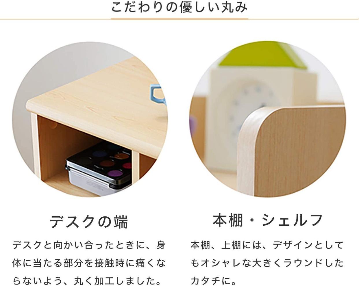 LOWYA(ロウヤ) 学習机 2人用ツインデスク 本棚・サイドラック付きの商品画像8