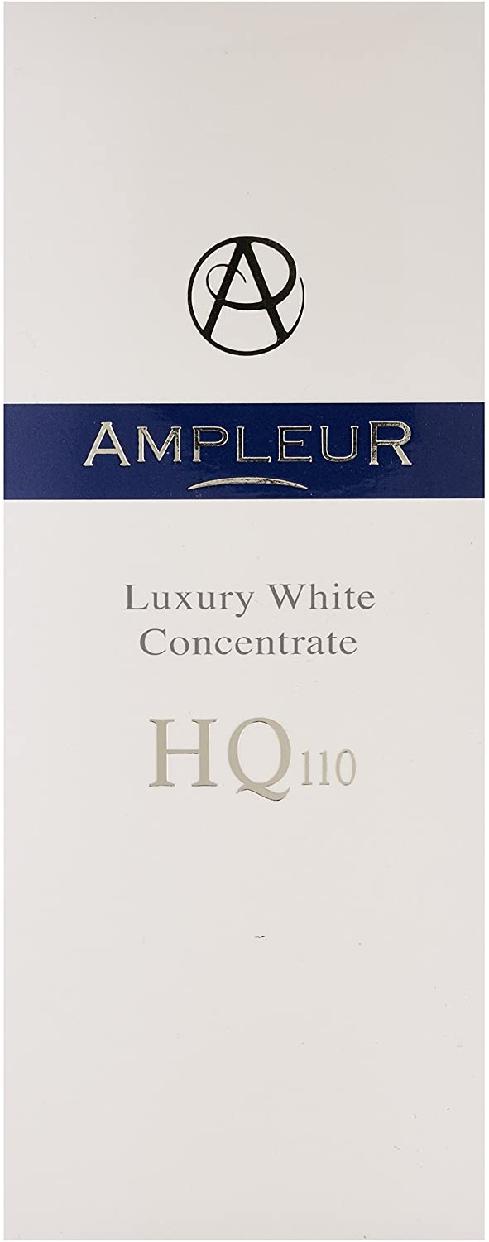 AMPLEUR(アンプルール) ラグジュアリーホワイト コンセントレートHQ110の商品画像2