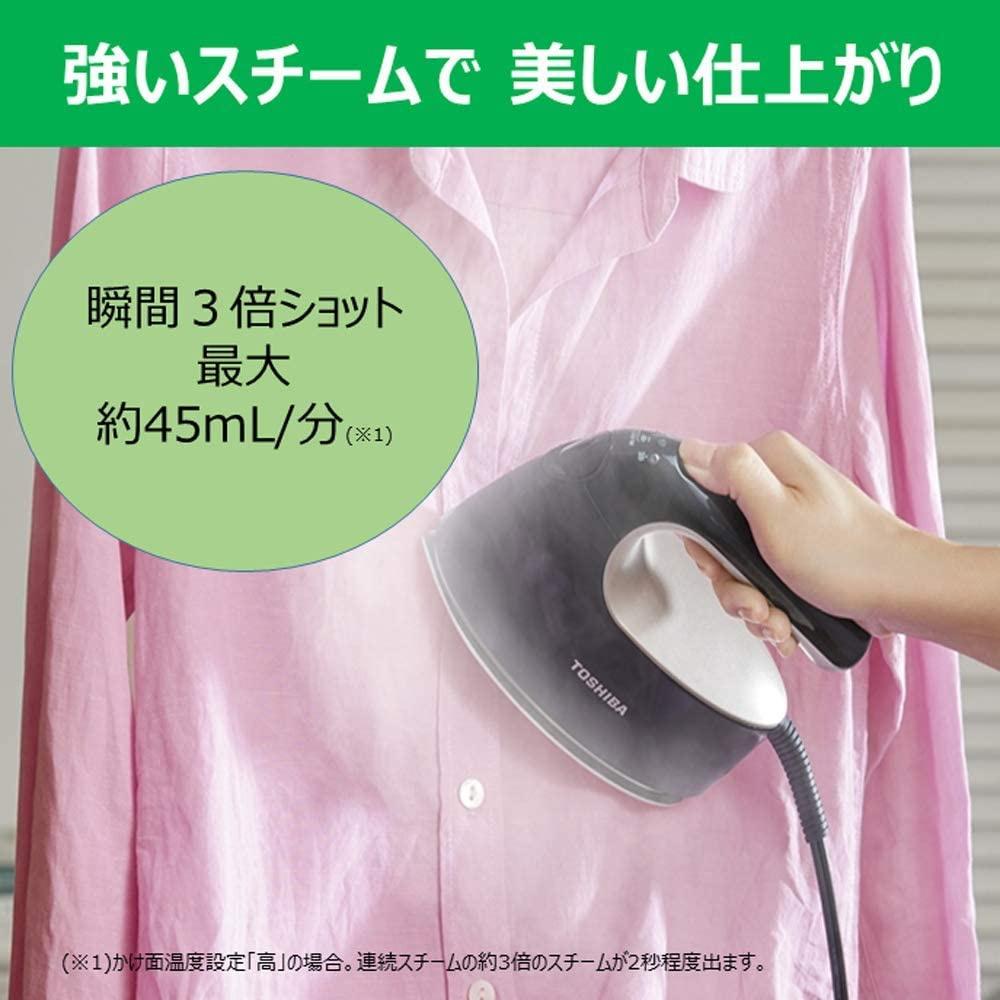 東芝(TOSHIBA) コード付き衣類スチーマー La・Coo S TAS-V5の商品画像4