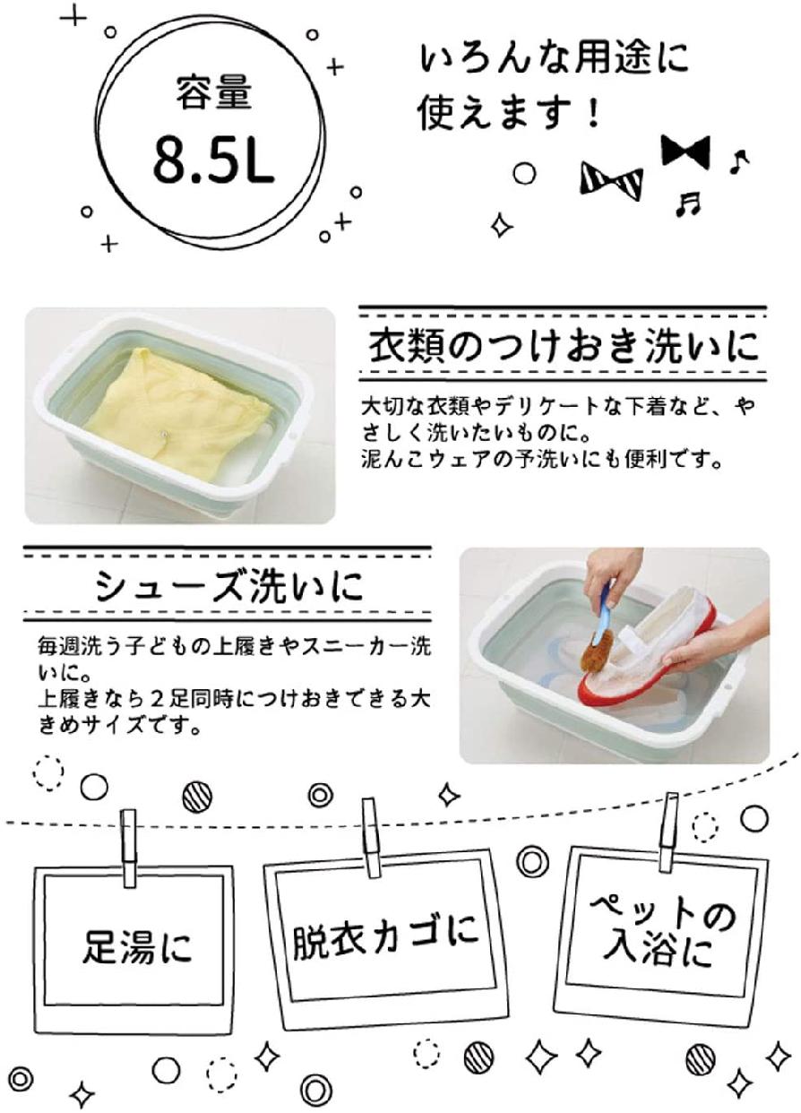 ミツヒロ 洗い桶 グリーン 8.5L 252886の商品画像3