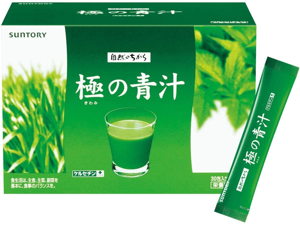 suntory(サントリー) 極の青汁の商品画像7
