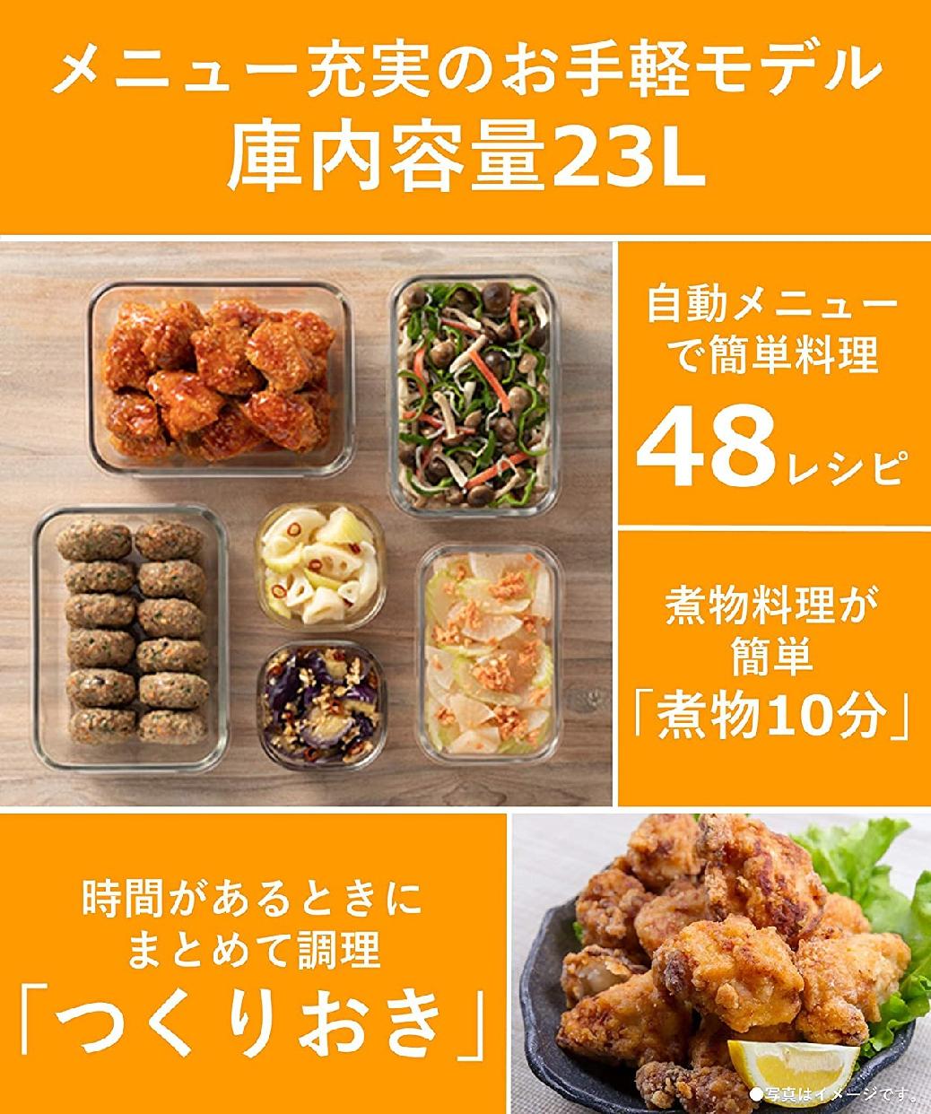 Panasonic(パナソニック)オーブンレンジ NE-MS236の商品画像2