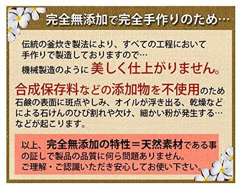 天使の石鹸 米ぬか純石鹸の商品画像2