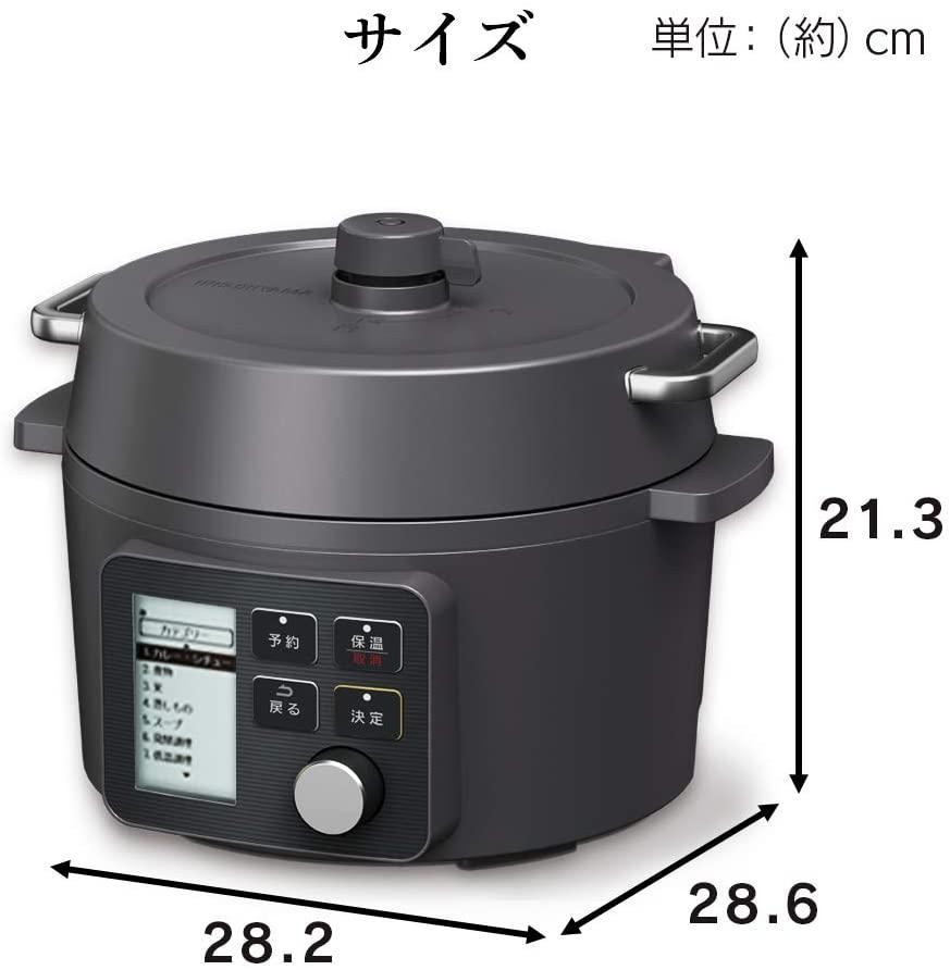 IRIS OHYAMA(アイリスオーヤマ)電気圧力鍋 KPC-MA2の商品画像7