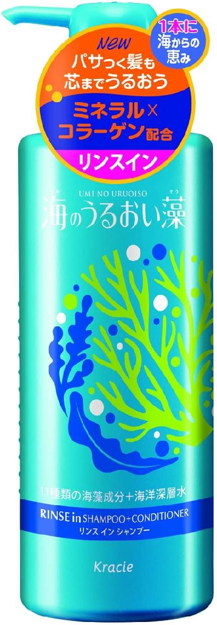 海のうるおい藻(ウミノウルオイソウ)うるおいケアリンスインシャンプーの商品画像