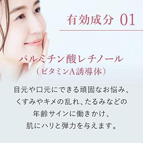 pluskirei(プラスキレイ) リンクルモイストクリームの商品画像5