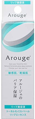 Arouge(アルージェ) トータルモイストベール リップエッセンスの商品画像