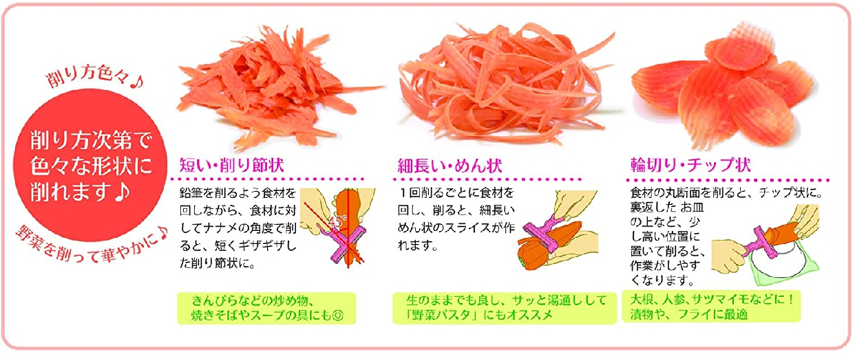 ののじ 根菜フリルサラダ・削り〜ナの商品画像8