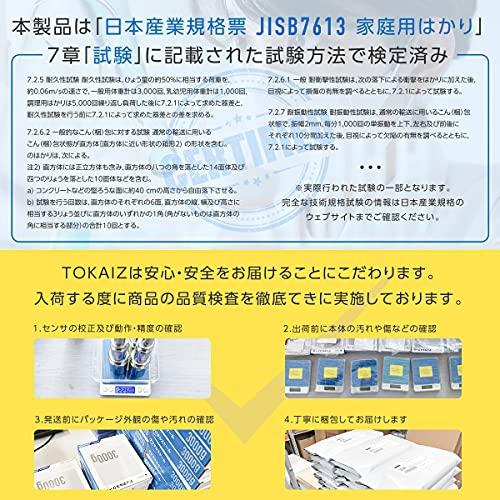 万通商事 TOKAIZ デジタルスケール TDS-001の商品画像5