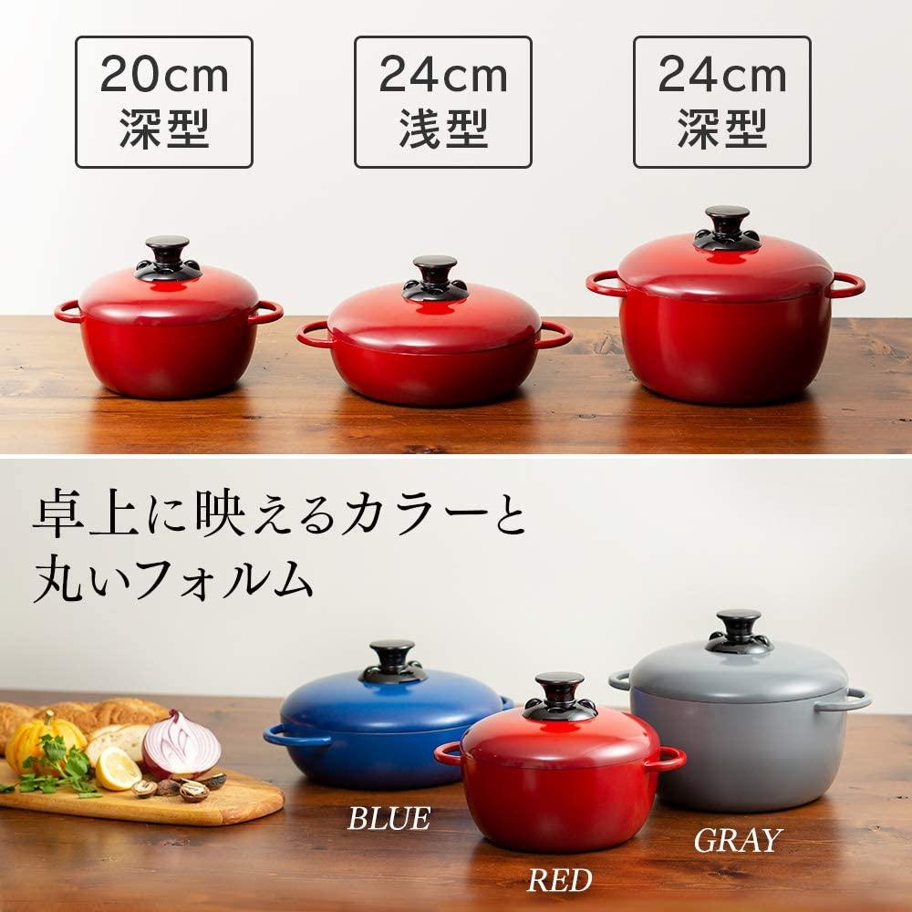 IRIS OHYAMA(アイリスオーヤマ) 両手鍋 無加水鍋 20cm 深型 GMKS-20D ブルーの商品画像4