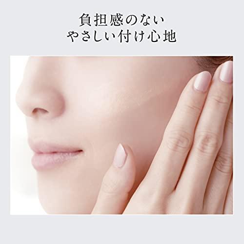 ESPRIQUE(エスプリーク) コンフォート メイククリームの商品画像6