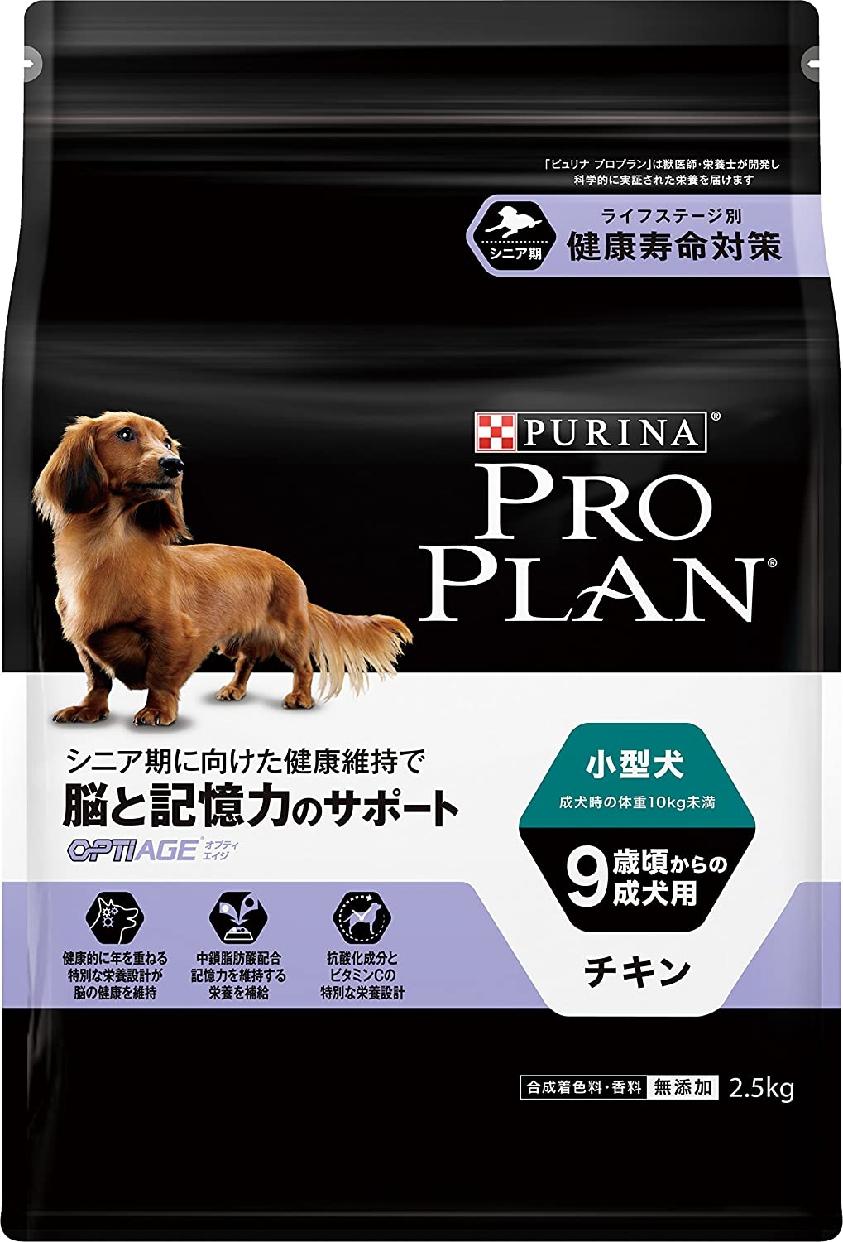 PURINA PRO PLAN(ピュリナプロプラン) プロプラン 小型犬 9歳頃からの成犬用の商品画像