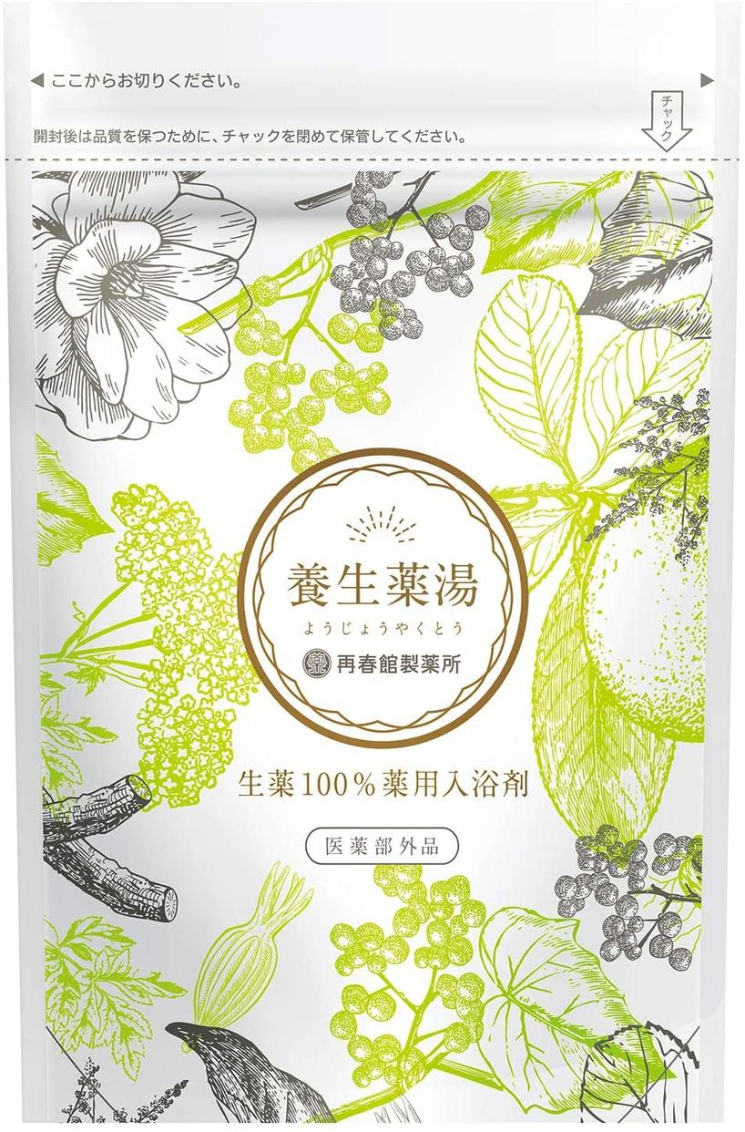再春館製薬所 養生薬湯の商品画像