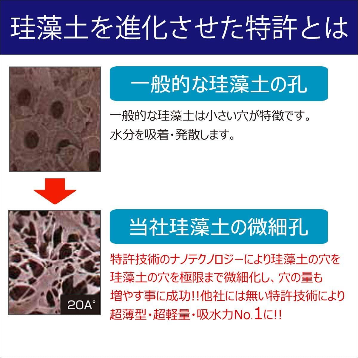 ASUWELL(アスウェル)珪藻土バスマット フォリアージ柄の商品画像5