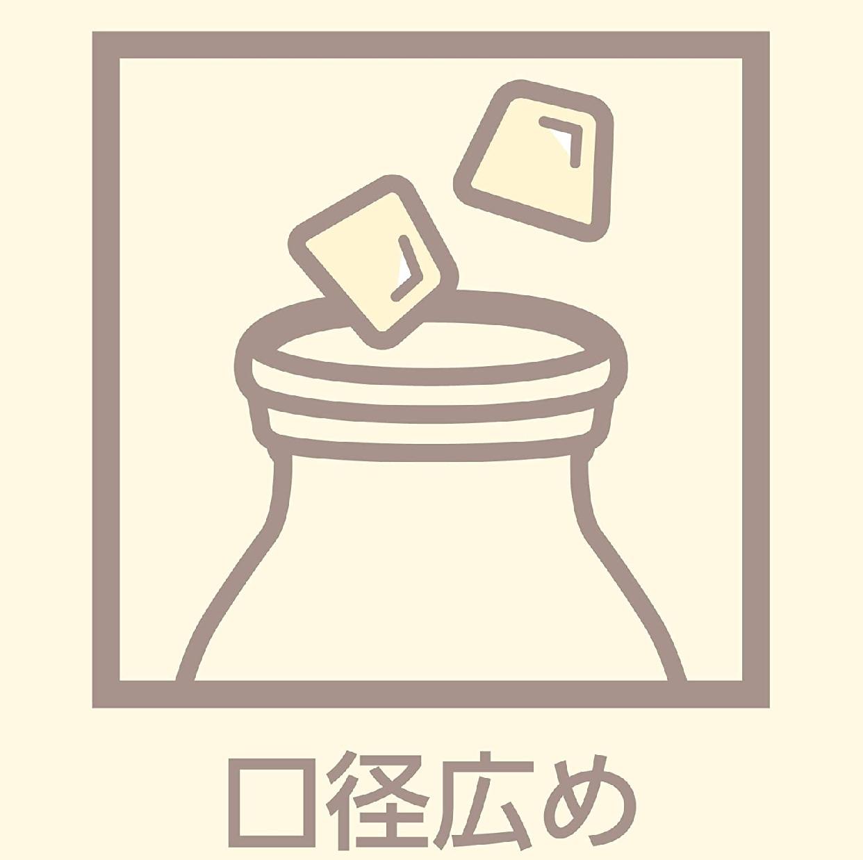 DOSHISHA(ドウシシャ)mosh!ボトル DMMB350の商品画像14