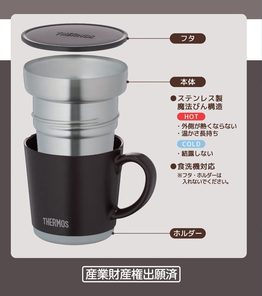 THERMOS(サーモス) 保温マグカップの商品画像6
