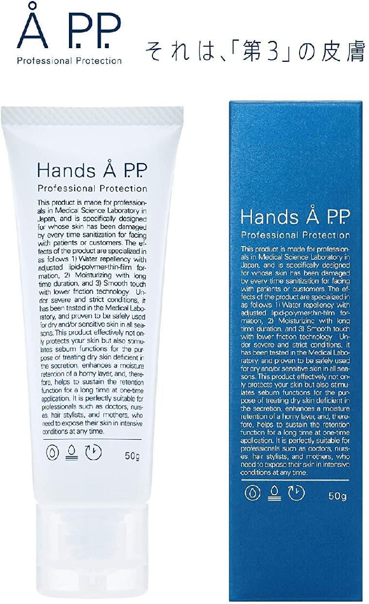Hands Å P.P.(ハンズエー プロフェッショナルプロテクション) ハンドクリーム