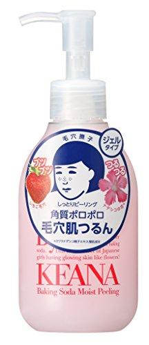 毛穴撫子(けあななでしこ)しっとりピーリングの商品画像5