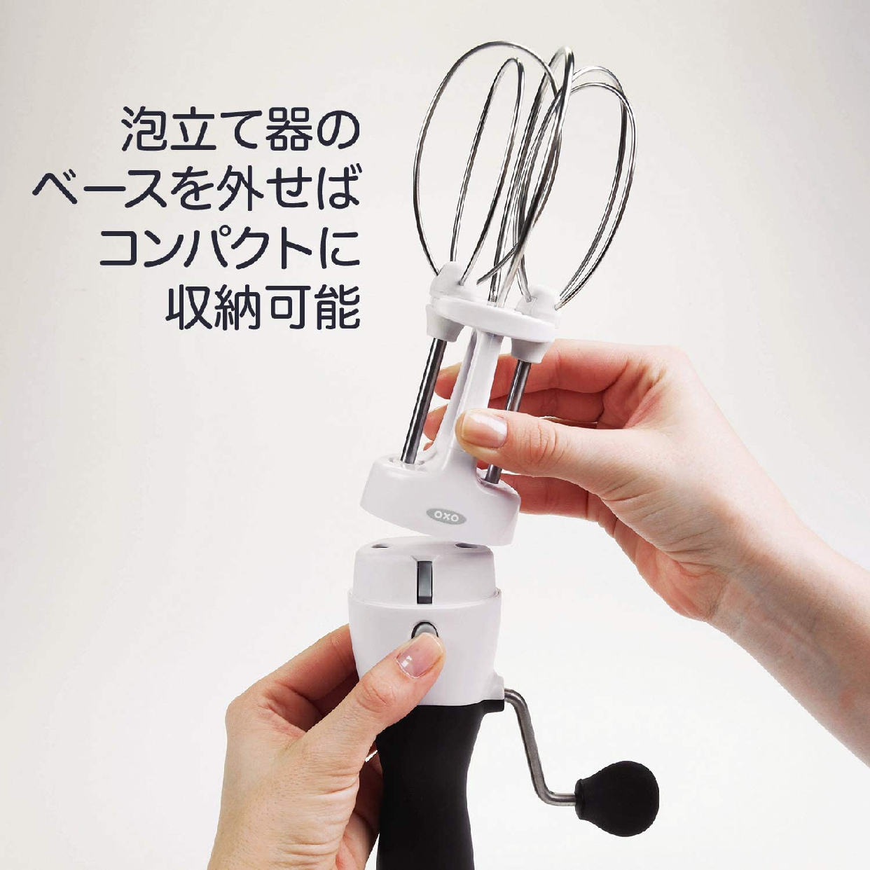 OXO(オクソー) エッグビーター 1126980 ブラックの商品画像6