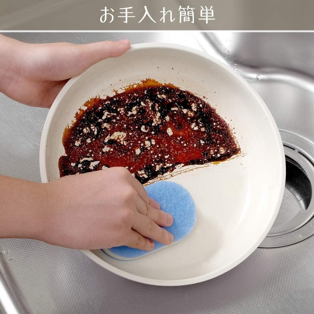 IRIS OHYAMA(アイリスオーヤマ)セラミックカラーパン 6点セットの商品画像9