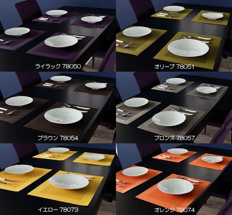 COLOR(カラー)ランチョンマット asa-pls-colの商品画像2