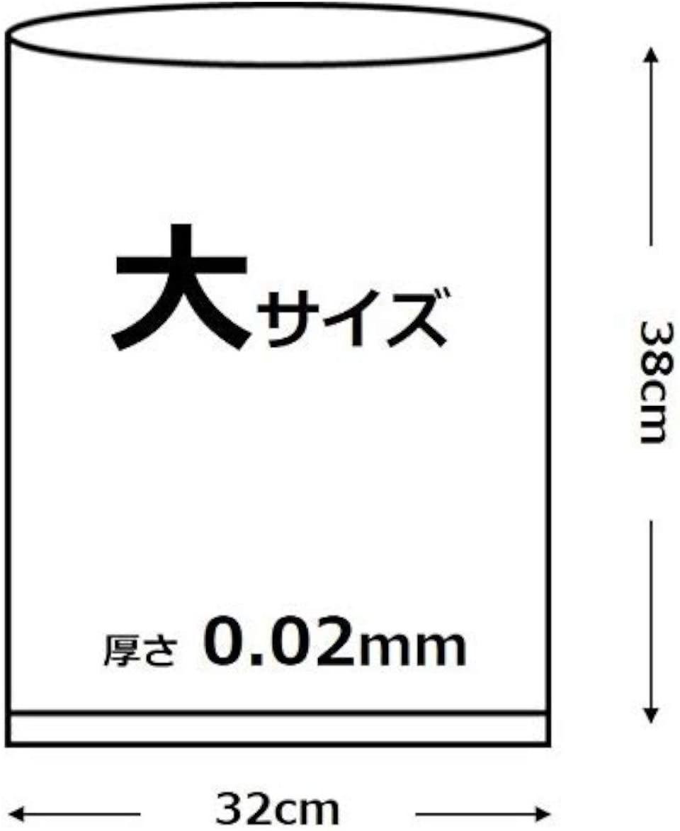 ORDIY(オルディ) プッチ袋 大 透明 PDL40の商品画像4