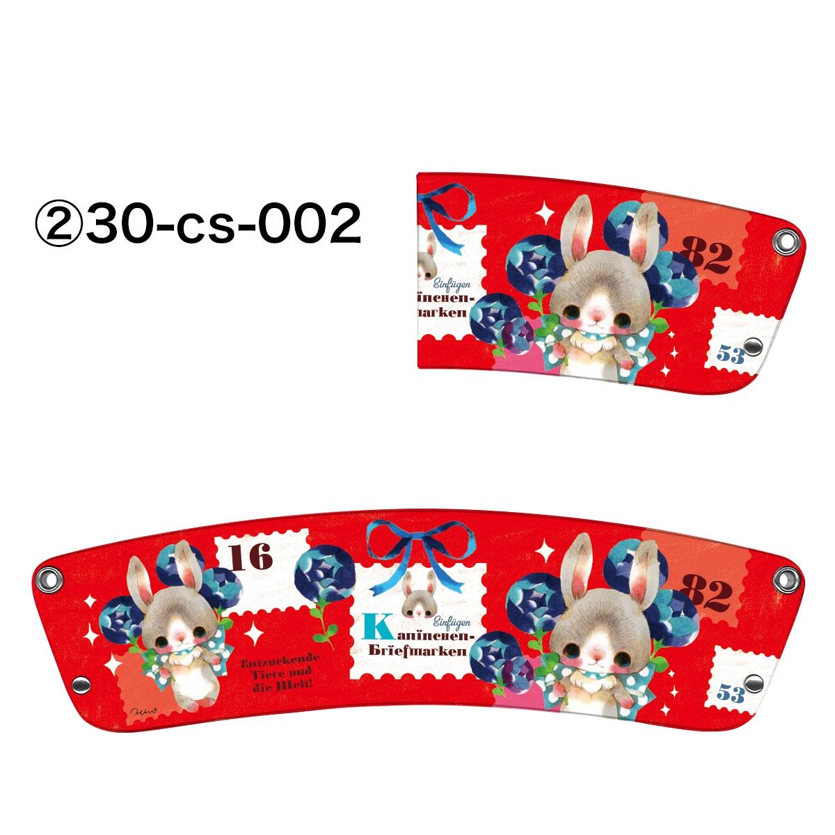 tk-jiang(ティーケージアン)オリジナル カップスリーブ レザーの商品画像9