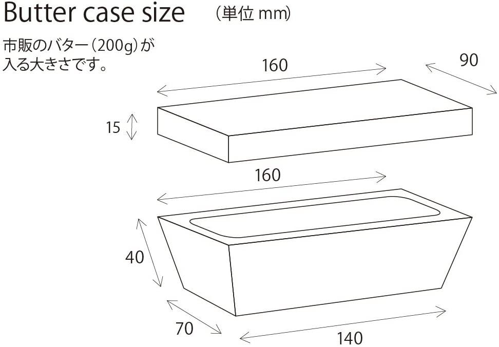 Das Holz(ダスホルツ)バターケースの商品画像5