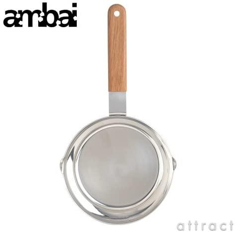 ambai(アンバイ) 雪平 16cm ISK-52016 シルバーの商品画像4