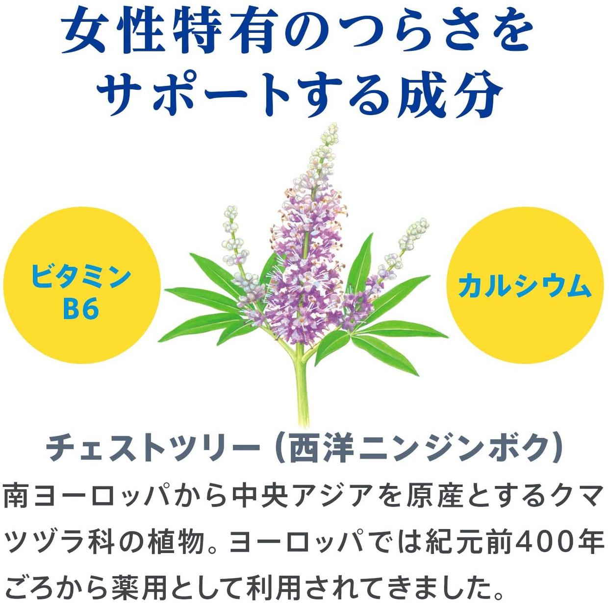 佐藤製薬(sato) サトウチェストツリーの商品画像4