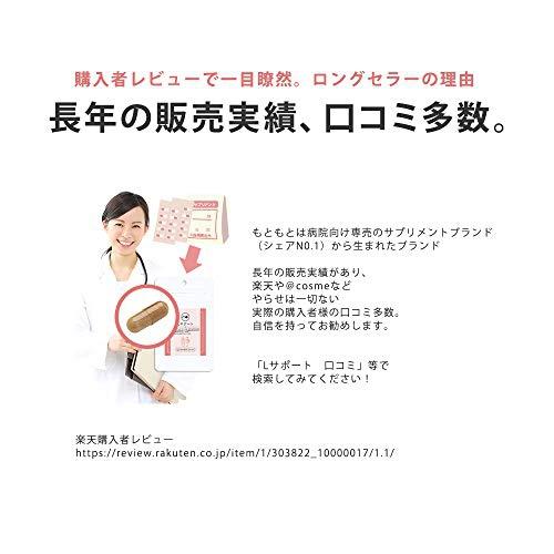 noi(ノイ) Lサポートの商品画像7